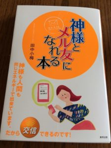 blog_import_583d4214e654c